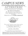 Campus News February 6, 2004