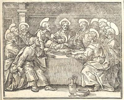 [Quatuor Evangelia, Arabice et Latine] Rome, 1591