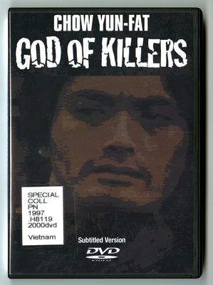 God of Killers
